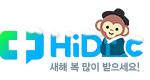 HiDoc